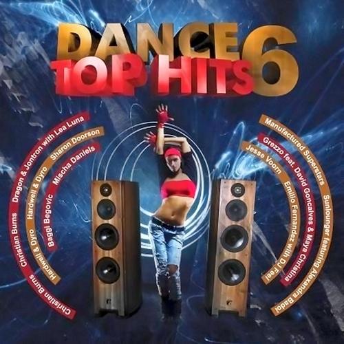 Скачать музыку топ хит 2009